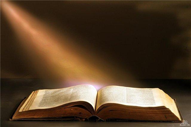 Архив христианских книг